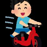 自転車好きが子どもに買いたい、自転車メーカーのキックバイクを調べてみた!