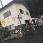 【8店舗+α】 徳島市近辺の雑貨屋巡り弾丸ドライブに行ってきた その3【徳島観光】